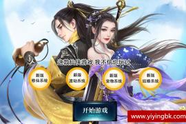 玩手游领微信支付宝红包:逆剑飞仙10期奖励919.1元