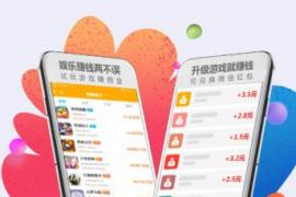 有赚,正规玩游戏赚钱的手机软件,红包可直接提现微信支付宝秒到