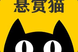 悬赏猫:免费赚钱重大升级通知,V20新版本新功能华丽新装