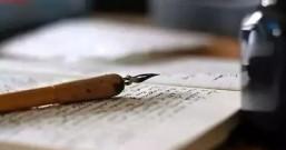一个普通人学会了读书看书和写作写文章