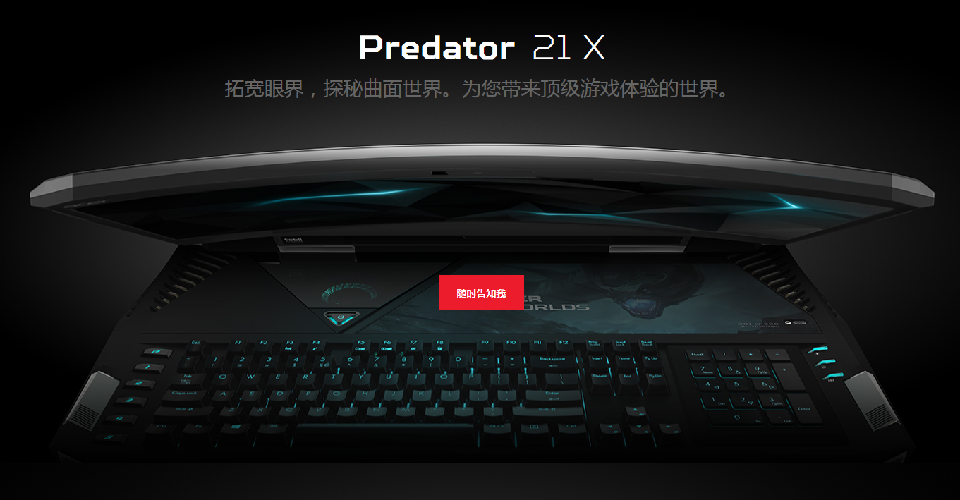 宏碁21寸双GTX 1080显卡笔记本拆解图文详情,配置不错!