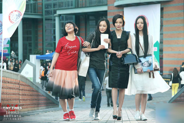 小时代四部曲作者郭敬明新小说《悲伤逆流成河》将拍成电影