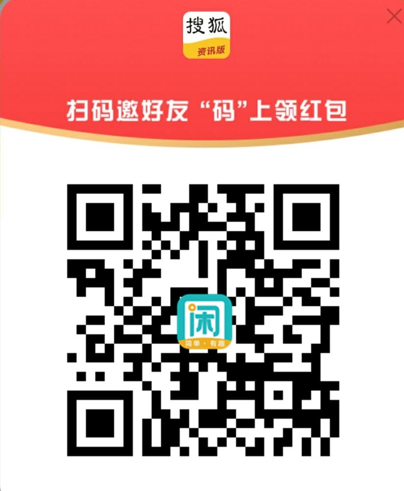 搜狐新闻资讯app二维码