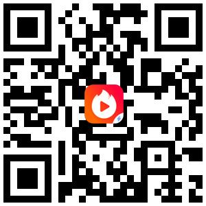 火山极速版官网二维码