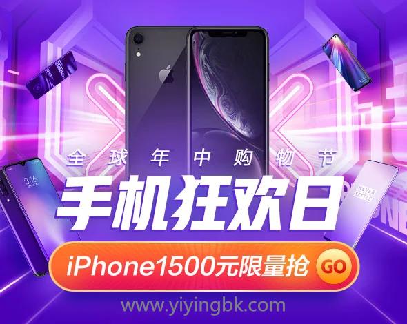 小米手机称霸京东618手机销量榜 前10名占8位