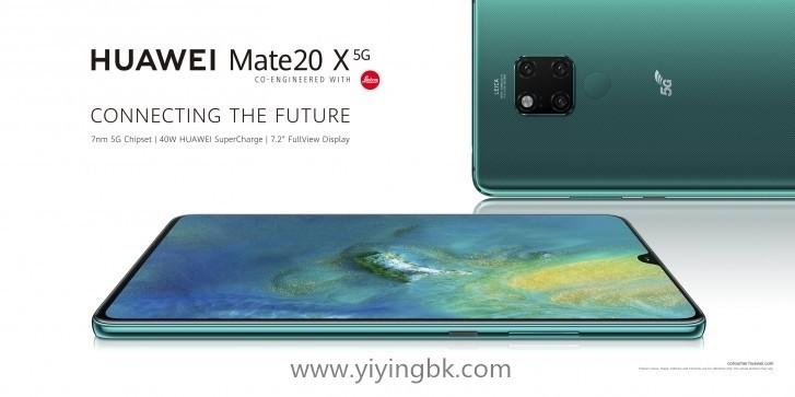 华为mate20 x 5g手机