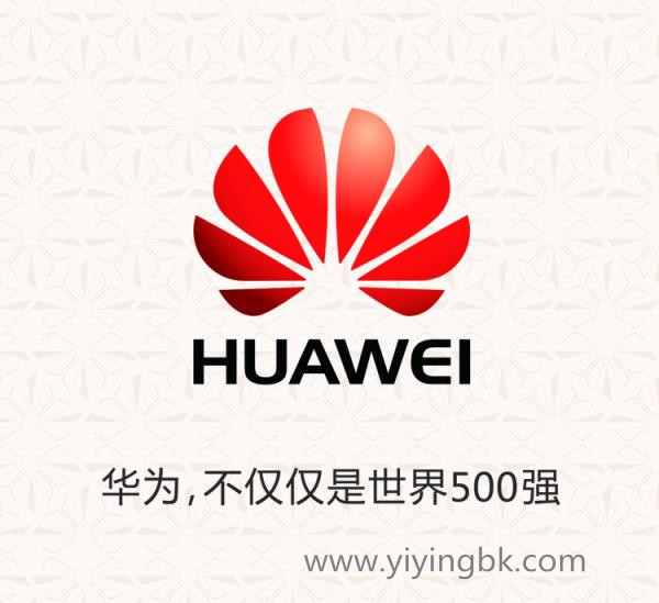 华为要求美国最大运营商支付69亿专利费!