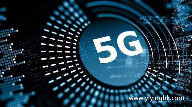 中国移动:今年9月份开始商用5G网络 不换卡、不换号