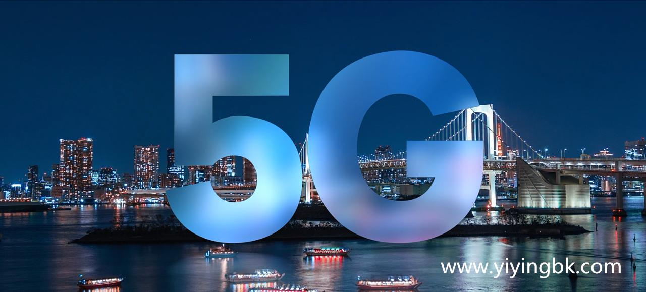 全球首份5G网络设备排名报告出炉:中国华为全面领先