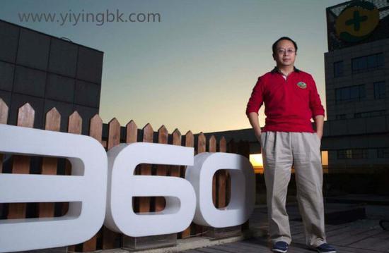 360董事长周鸿祎