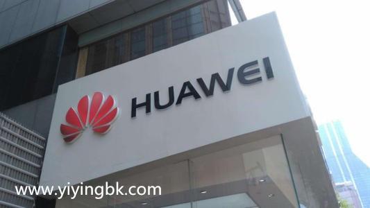 国内首款可插5G卡全网通路由器 华为5G CPE Pro闪亮登场