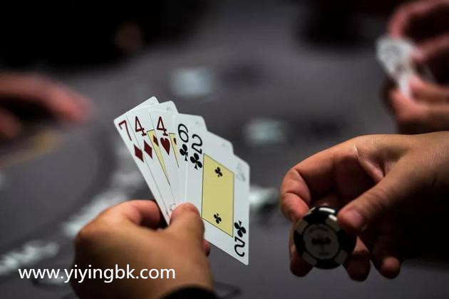 德州打扑克