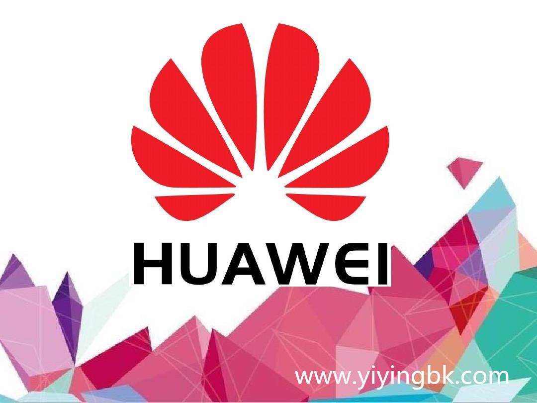 中国电子企业100强排行榜:第一是华为 联想排第二