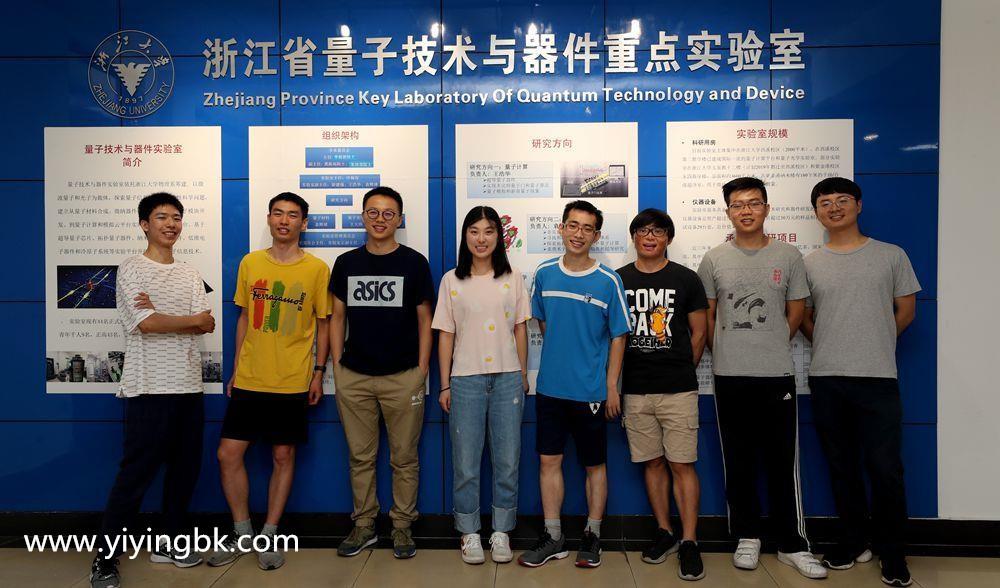 中国科学家取得量子计算重大突破