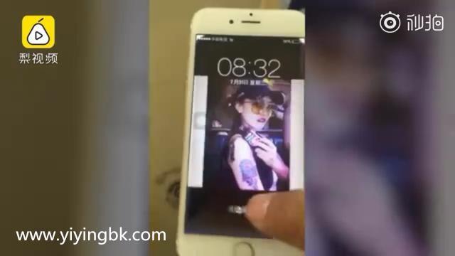 贵阳蓝天救援队:情侣iPhone手机沉河3年被捞出