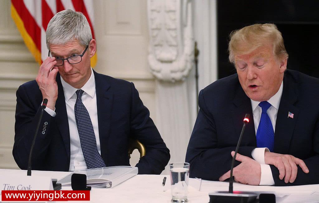 库克向美国总统聊天儿表示:苹果可能会失去优势受影响