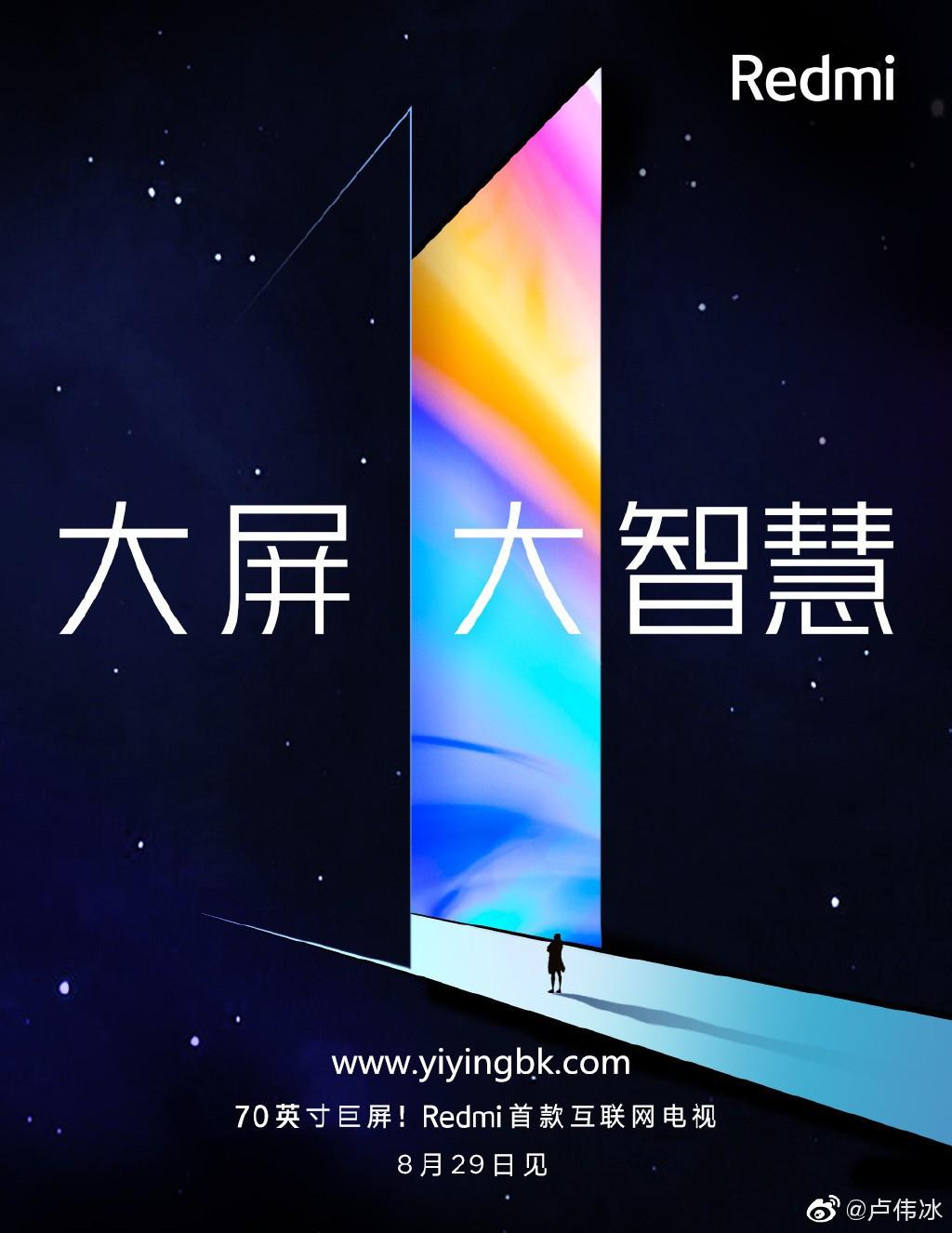 Redmi红米电视曝真机照:极窄边框 超高屏占比 极清画质