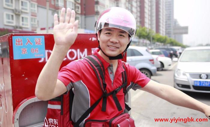 46岁刘强东近照,隐藏了14年的最美前妻,原来是我们熟悉的她!