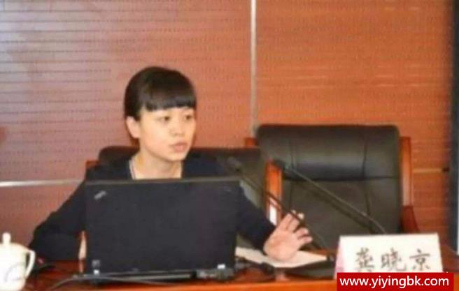 刘强东以前的女朋友龚晓京
