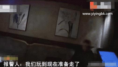 男子KTV包房唱歌,结账需58000元,经理:在里面爽完现在就想耍赖?