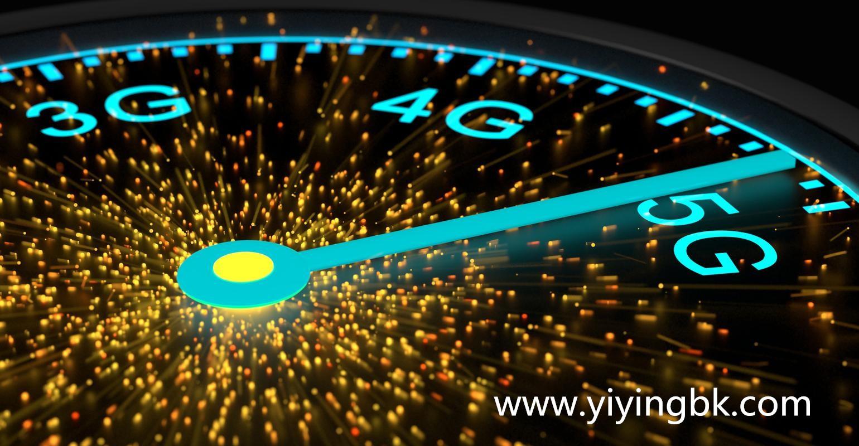 工信部:携号转网11月开启,全国开通5G基站8万余个!