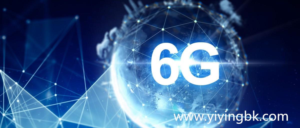 紫光展锐启动6G预研:速度预计可达100Gbps,更快百倍!