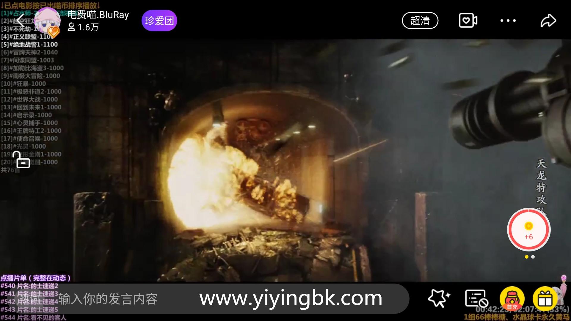 免费看电影领红包赚零花钱,www.yiyingbk.com