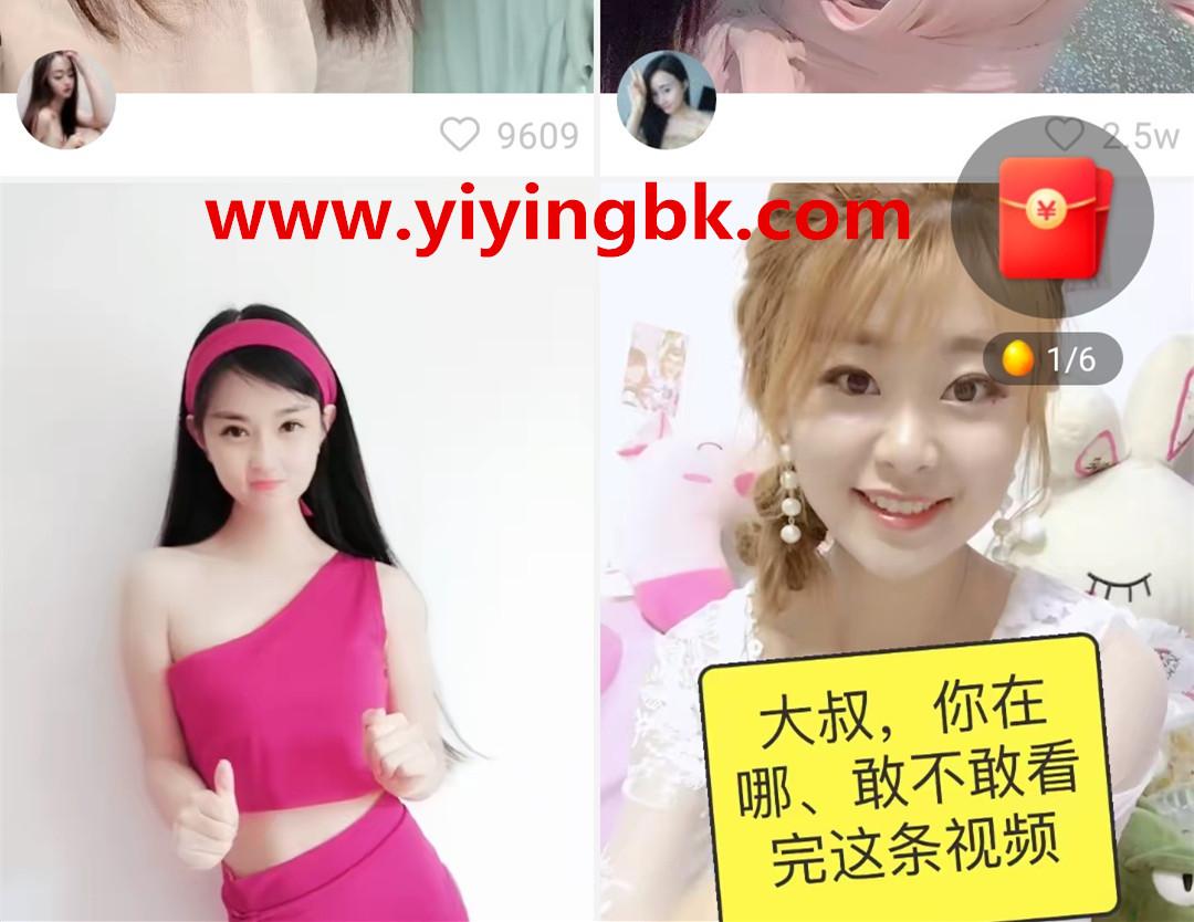 看视频领现金红包,微信和支付宝提现秒到账。www.yiyingbk.com