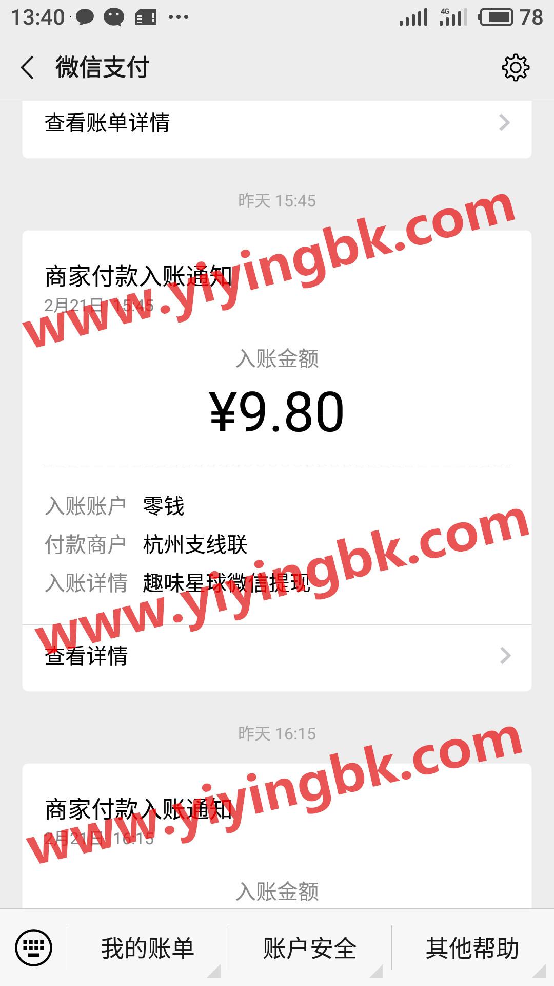 玩手机游戏赚钱,微信提现9.8元到账。www.yiyingbk.com