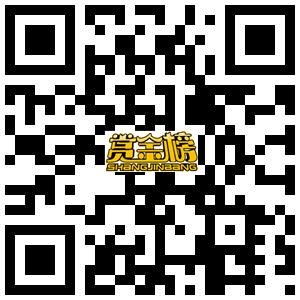 赏金榜:手机免费兼职做悬赏任务赚钱,微信支付宝提现秒到!