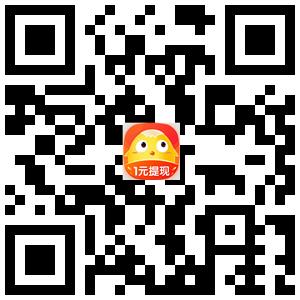 蛋咖,免费玩手机游戏赚钱,扫一扫二维码领取现金红包。www.yiyingbk.com