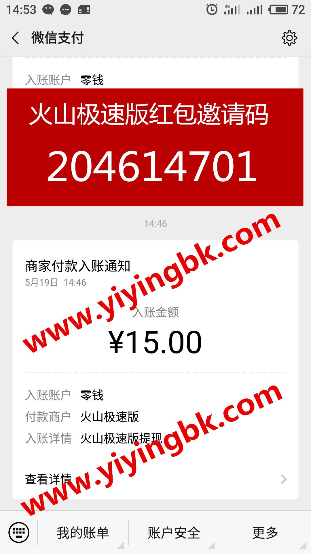 免费看视频赚钱,微信提现15元极速到账,www.yiyingbk.com