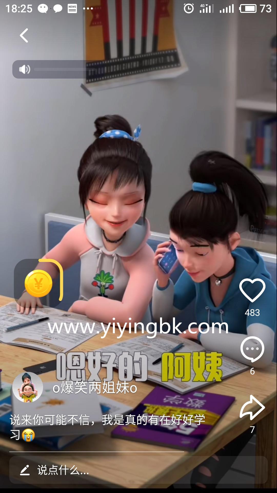 千万家长推荐的适合孩子们看的视频APP,还能领红包赚零花钱提现微信和支付宝!