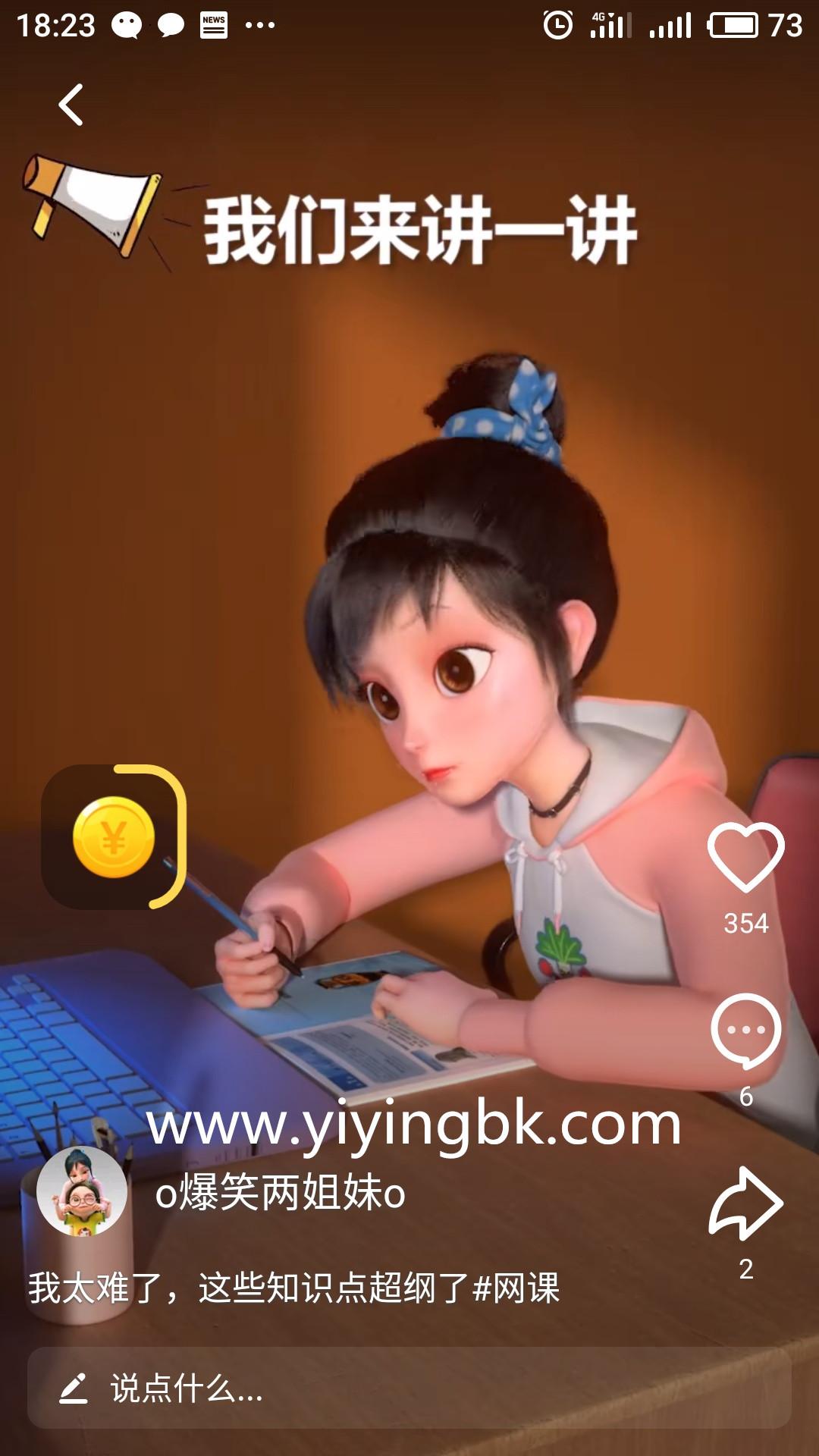 儿童看什么视频好?适合儿童看的视频APP还有红包免费领!