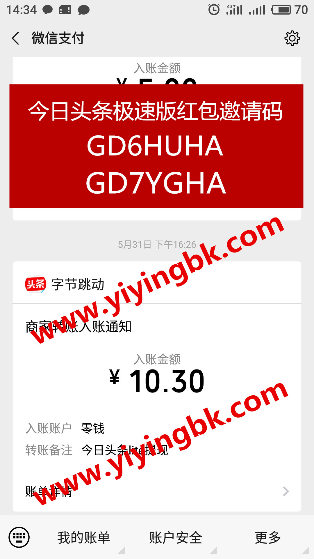 今日头条极速版,免费领红包赚零花钱,微信提现10.3元支付极速到账。www.yiyingbk.com