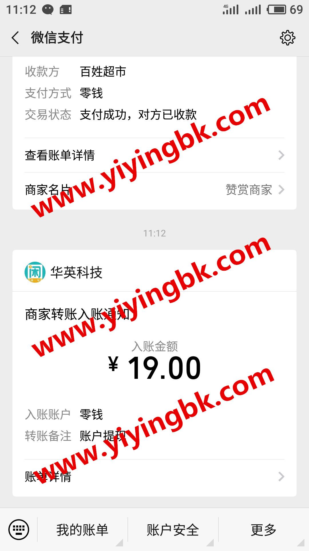 手机免费做任务赚钱,微信提现19元支付秒到账,www.yiyingbk.com
