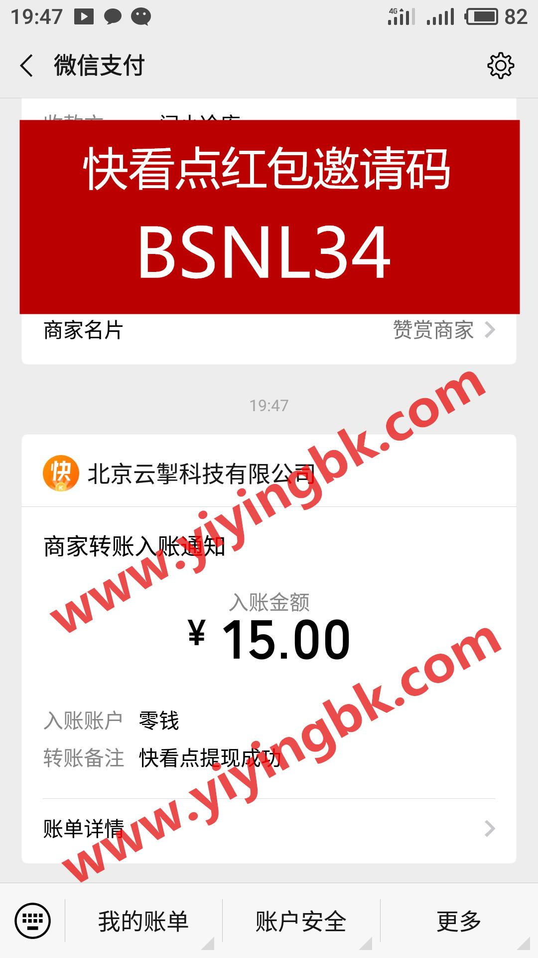 快看点,看动漫,动画片,网剧,微电影,免费领红包赚零花钱,微信提现15元快速到账。www.yiyingbk.com