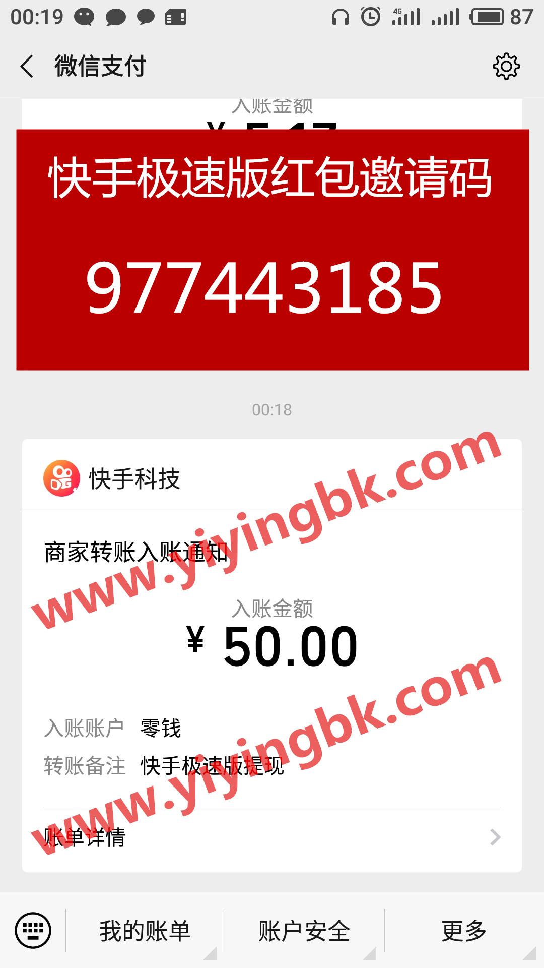 快手极速版红包邀请码977443185,看视频免费赚钱,微信提现50元秒到账。www.yiyingbk.com