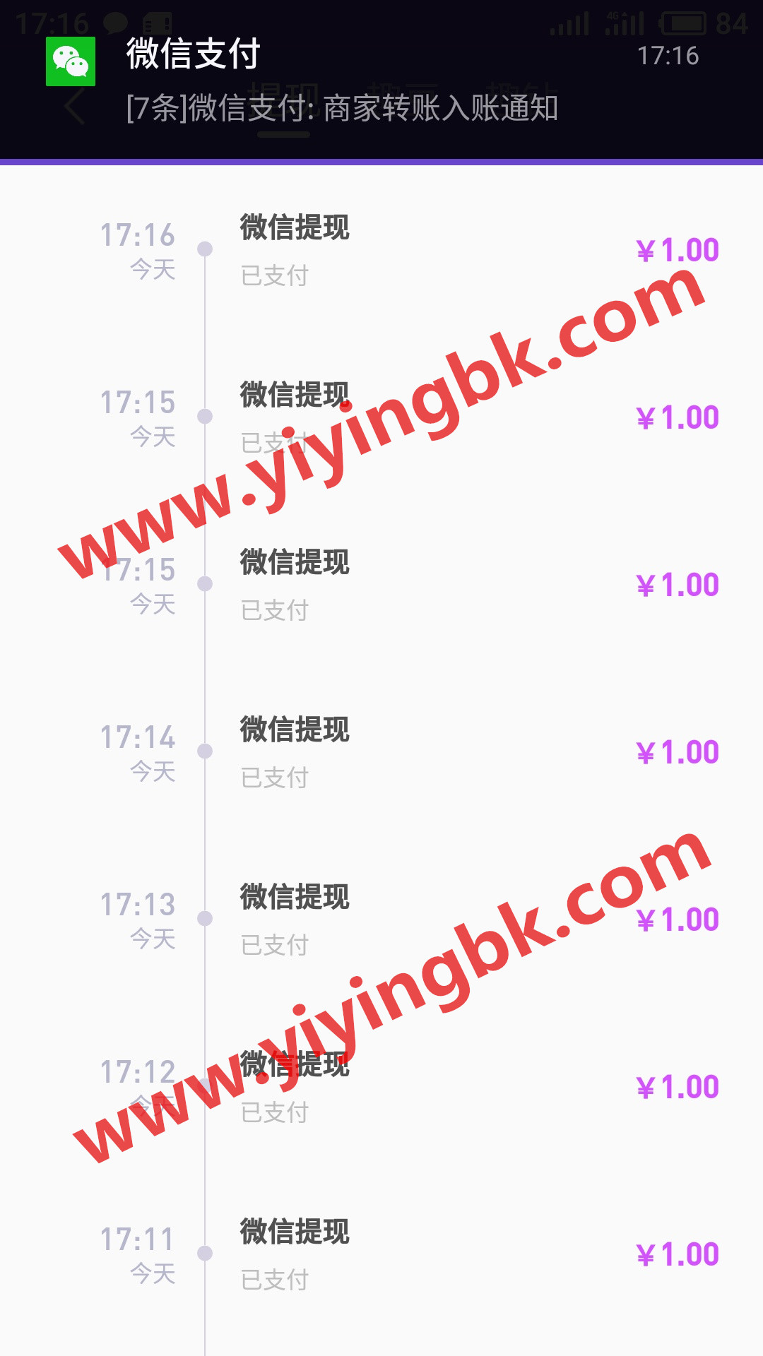 免费玩手游领红包赚零花钱,微信提现记录。www.yiyingbk.com