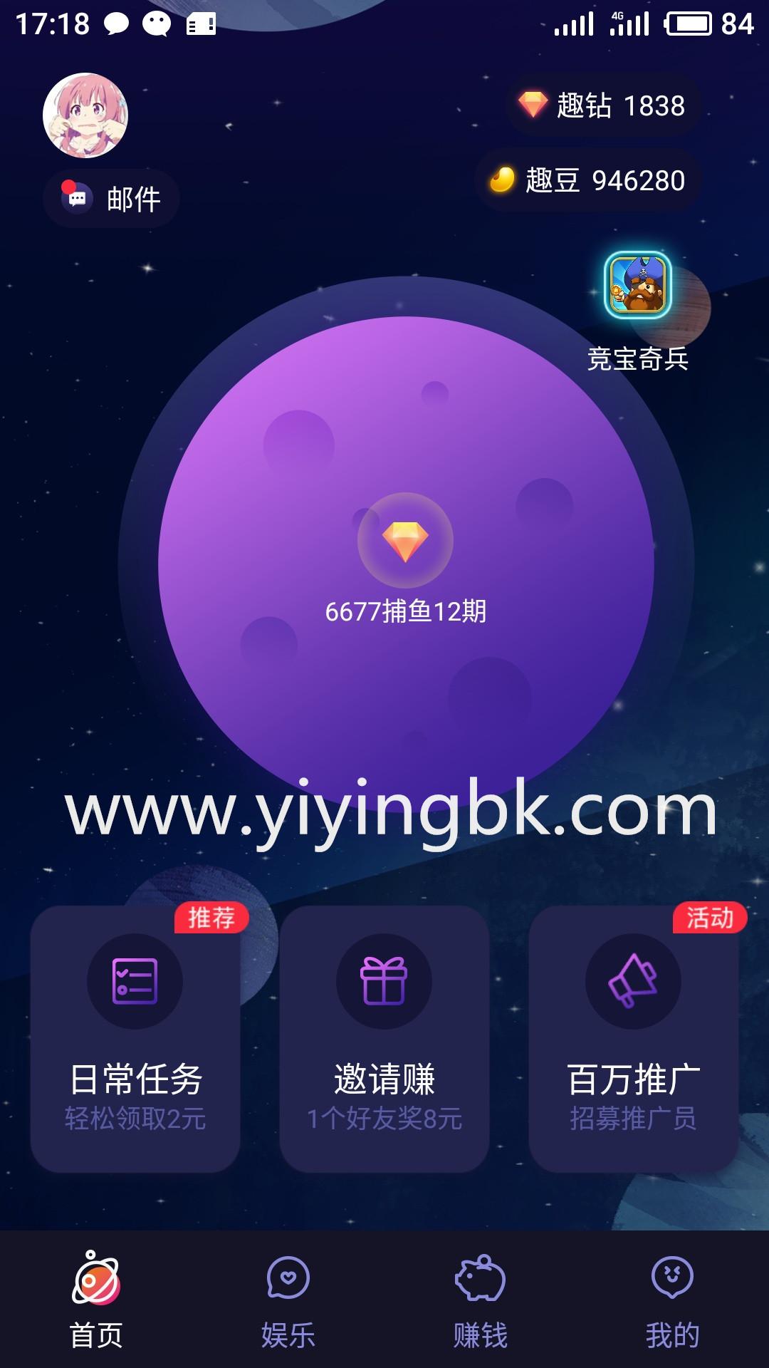 免费玩手游+代理手游赚钱,微信和支付宝1元就能提现,支付秒到账。www.yiyingbk.com