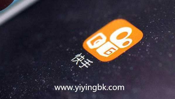 快手,www.yiyingbk.com