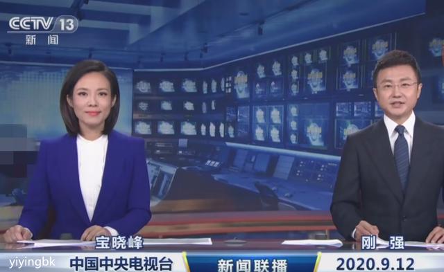 看电视新闻视频,www.yiyingbk.com