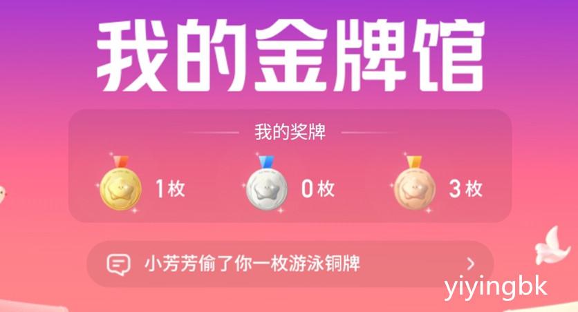 我的金牌馆,www.yiyingbk.com