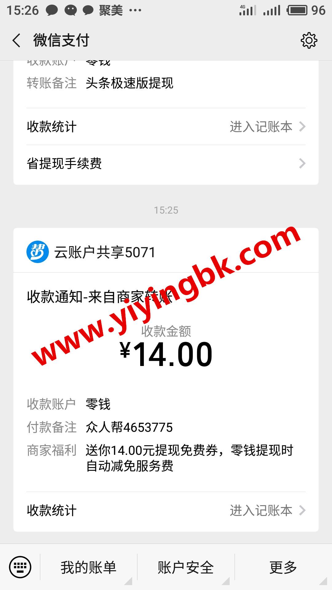 众人帮赚钱APP,微信提现红包支付秒到账。www.yiyingbk.com