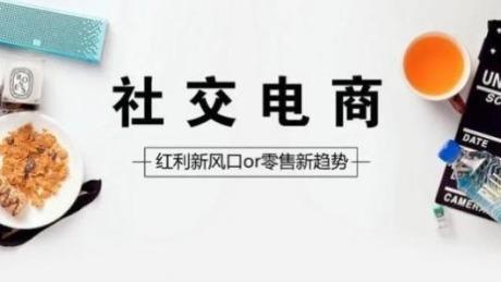 社交电商,www.yiyingbk.com
